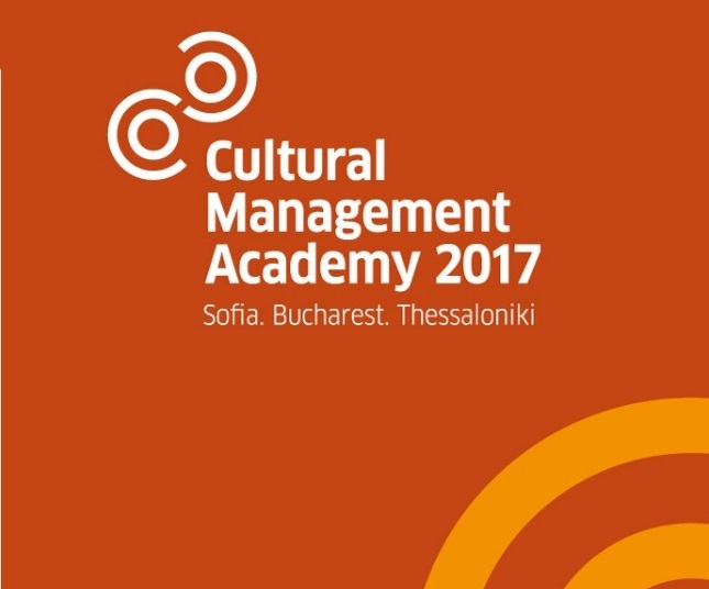 International Conference for Cultural Management and Network Meeting in Sofia