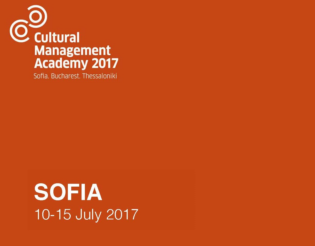 The new academic year has started for the Cultural Management Academy 2017