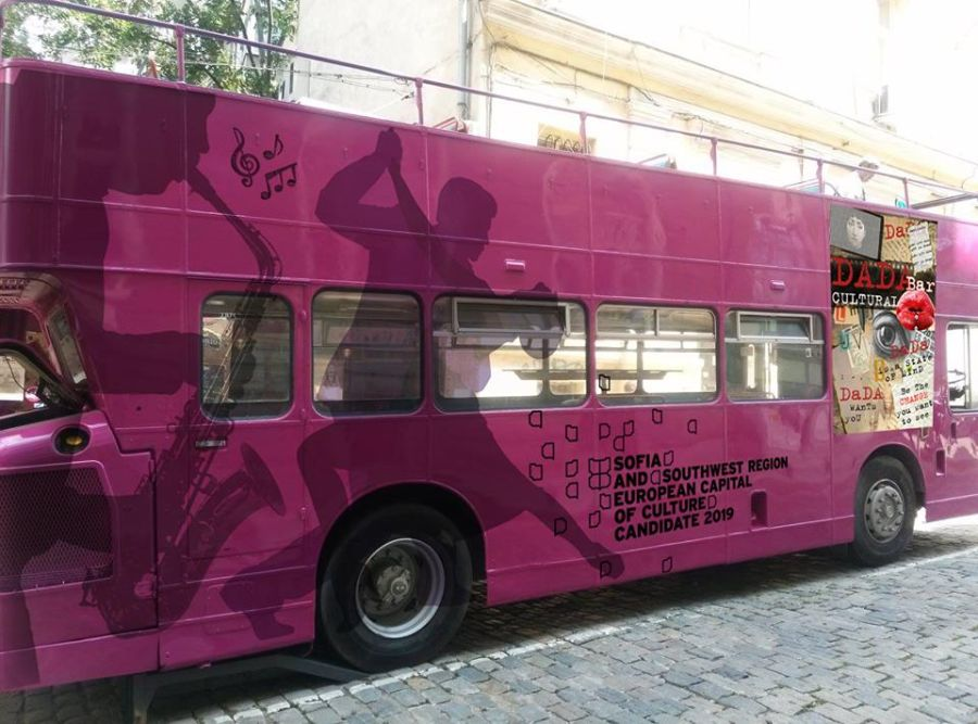 A colour double-decker bus will inform about cultural events in Sofia