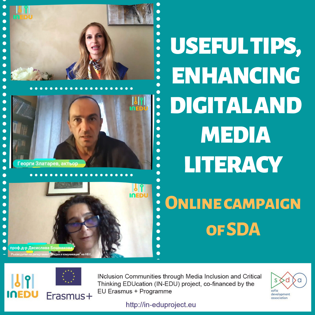 Useful tips, enhancing digital and media literacy - online campaign of SDA
